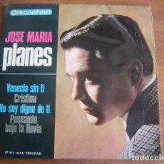 Discos de vinilo: JOSÉ MARIA PLANAS - PASEANDO BAJO LA LLUVIA + 3 *****VERSIÓN DEL MISMO TEMA QUE ELS DRACS 1965. Lote 156881806