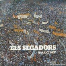 Disques de vinyle: SALOME, ELS SEGADORS. BELTER 1976 SINGLE. Lote 156913246