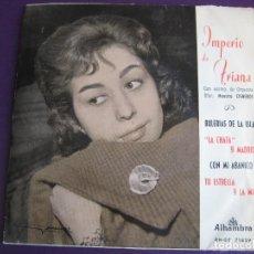 Discos de vinilo: IMPERIO DE TRIANA EP ALHAMBRA 1963 BULERIAS DE LA ISLA/ LA CHATA Y MADRID/ CON MI ABANICO/ TU ESTREL. Lote 156919022