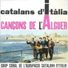 Discos de vinilo: LLUCIANA SARI, CANÇONS DE L'ALGUER. EDIGSA 1962. Lote 156934290