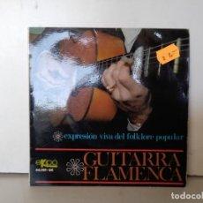 Discos de vinilo: GUITARRA FLAMENCA . Lote 156939002
