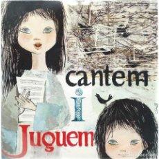 Discos de vinilo: SALVADOR ESCAMILLA, CANTEM I JUGUEM. EDIGSA 1962. Lote 156943274