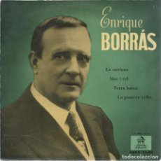 Discos de vinilo: ENRIQUE BORRAS, LA SARDANA. ODEON 1958. Lote 156943910