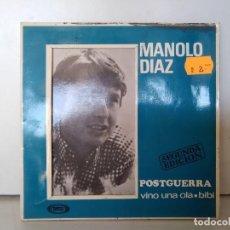 Discos de vinilo: MANOLO DIAZ . Lote 156946646