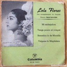 Discos de vinilo: LOLA FLORES EP COLUMBIA ECGE 70679 MUY ANTIGUO Y BIEN CONSERVADO. Lote 156952126