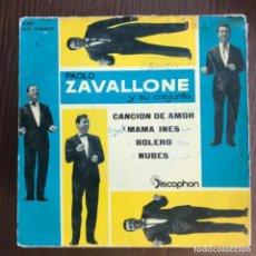 Discos de vinilo: PAOLO ZAVALLONE - BOLERO + 3 - EP DISCOPHON 1960 . Lote 156953334