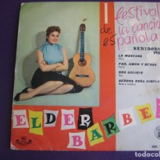 Discos de vinilo: ELDER BARBER EP HISPAVOX 1959 1ER FESTIVAL CANCION ESPAÑOLA BENIDORM - LA MONTAÑA +3 - ALGUERO. Lote 156958274