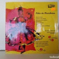 Discos de vinilo: NIÑO DE MARCHENA. Lote 156965094