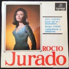 Discos de vinilo: ROCIO JURADO TORO MANSO COLUMBIA SCGE 81.081. Lote 156965770