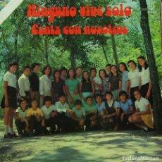 Discos de vinilo: GRUPO INFANTIL NINGUNO VIVE SOLO - CANTA CON NOSOTROS LP RARO SPAIN 1976. Lote 157000046