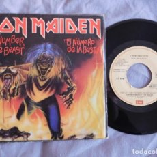 Discos de vinilo: IRON MAIDEN 7 SINGLE THE NUMBER OF THE BEAST EDICIÓN ESPAÑOLA DEL AÑO 1982. Lote 157001354
