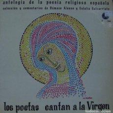 Vinyl-Schallplatten - LOS POETAS CANTAN A LA VIRGEN - DAMASO ALONSO Y EULALIA GALVARRIATO LP SPAIN 1960 ANTOLOGIA POESIA - 157001850