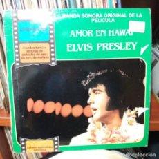 Discos de vinilo: ELVIS PRESLEY - AMOR EN HAWAI - BANDA SONORA ORIGINAL DE LA PELICULA. Lote 157017434