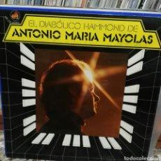 Discos de vinilo: LP DISCO VINILO ANTONIO MARIA MAYOLAS. Lote 157078464