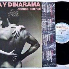 Discos de vinilo: ALASKA Y DINARAMA - DESEO CARNAL - COMO PUDISTE HACERME ESO A MI / ... - LP - HISPAVOX - 1984. Lote 157122506
