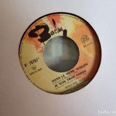 Discos de vinilo: MARJORIE NOEL DANS LE MEME WAGON EP CHANSON ORIGINAL FRANCIA 1964 NM. Lote 157227746