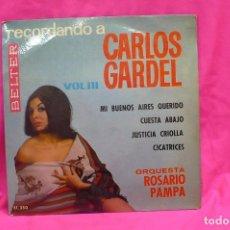Discos de vinilo: ORQUESTA ROSARIO PAMPA, MIS BUENOS AIRES QUERIDO, CUESTA ABAJO, JUSTICIA CRIOLLA, CICATRICES, 1964. . Lote 157229422