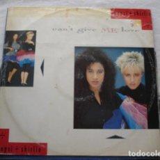 Discos de vinilo: PEPSI + SHIRLIE CAN'T GIVE ME LOVE. Lote 157229742