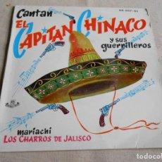 Discos de vinilo: CAPITÁN CHINACO Y SUS GUERRILLEROS, EP, LA MARUCA + 3, AÑO 1958. Lote 157254390