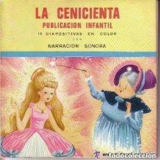 Discos de vinilo: LA CENICIENTA, FLEXI-DISC CON GRAVACION SONORA Nº 13 + 15 DIAPOSITIVAS EN COLOR - 1968. Lote 157320906
