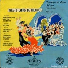 Discos de vinilo: BAILES Y CANTOS DE ANDALUCIA (VARIOS) EP 1959. Lote 157330122