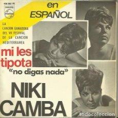 Discos de vinilo: NIKI CAMBA. EP. SELLO PHILIPS. EDITADO EN ESPAÑA. AÑO 1965. Lote 157354270