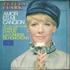 Discos de vinilo: PETULA CLARK. EP. SELLO DISQUES VOGUE. EDITADO EN ESPAÑA. AÑO 1967. Lote 157354618