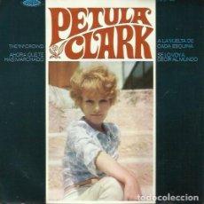 Discos de vinilo: PETULA CLARK. EP. SELLO DISQUES VOGUE. EDITADO EN ESPAÑA. AÑO 1965. Lote 157354950