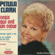 Discos de vinilo: PETULA CLARK. EP. SELLO DISQUES VOGUE. EDITADO EN FRANCIA. Lote 157355558