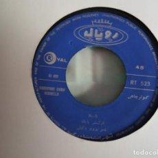 Discos de vinilo: NARMELLA & AREF AKHARIN DIDAR / KABOOTARE CHAHI MUSICA PERSA ORIGINAL IRÁN MUY RARO VG++. Lote 157376706