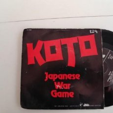 Discos de vinilo - KOTO-SINGLE JAPANESE WAR GAME - 157397098