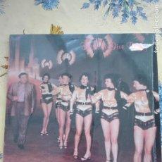 Discos de vinilo: MUSICA LP - TEENAGE JIVE PARTY -VOL. 4 - BRUNWICK. Lote 157496250