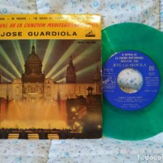 Discos de vinilo: JOSE GUARDIOLA - 2º FESTIVAL DE LA CANCION MEDITERRANEA 1960 EP VINILO VERDE PRIMERA VEZ EN TC. - EX. Lote 157653126