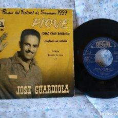 Discos de vinilo: JOSE GUARDIOLA CANTA EN CATALÁN - EL PRIMER PREMIO DEL FESTIVAL SAN REMO - PIOVE + 3 AÑO 1959 EX. Lote 197737612