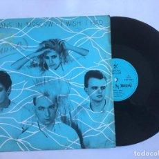 Discos de vinilo: DISCO MAXI SINGLE VINILO 12'' INDIANS IN MOSCOW – I WISH I HAD EDICIÓN INGLESA DE 1983. Lote 157692390