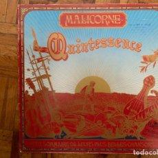 Discos de vinilo: MALICORNE ?– QUINTESSENCE SELLO: HEXAGONE ?– 883018 FORMATO: VINYL, LP, COMPILATION PAÍS: FRANCE . Lote 157717046