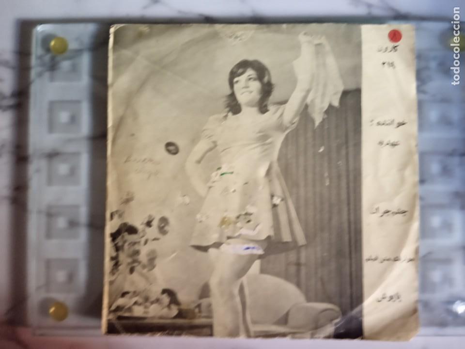 RAMESH SHAYTOONAK / GHARIBEH MUSICA PERSA ORIGINAL IRAN MUY RARO VG+ (Música - Discos - Singles Vinilo - Étnicas y Músicas del Mundo)