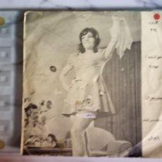 Discos de vinilo: RAMESH SHAYTOONAK / GHARIBEH MUSICA PERSA ORIGINAL IRAN MUY RARO VG+. Lote 157736206