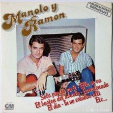 Discos de vinilo: MANOLO Y RAMÓN (ARCUSA Y DE LA CALVA) - LP - GRAMUSIC - 1978 - ESPAÑA - SOLO PIENSO EN TÍ / LA LA LA. Lote 157767134