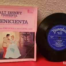 Discos de vinilo: DISCO CUENTO WALT DISNEY PRESENTA LA CENICIENTA DISNEYLAND RECORD HISPAVOX ANTIGUO. Lote 157768194