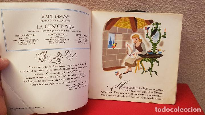 Discos de vinilo: DISCO CUENTO WALT DISNEY PRESENTA LA CENICIENTA DISNEYLAND RECORD HISPAVOX ANTIGUO - Foto 2 - 157768194