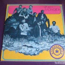 Discos de vinilo: GRUPO MONCADA LP MOVIEPLAY 1979 CREDENCIALES - NUEVA TROVA CUBA - LATIN - SIN USO. Lote 157798954