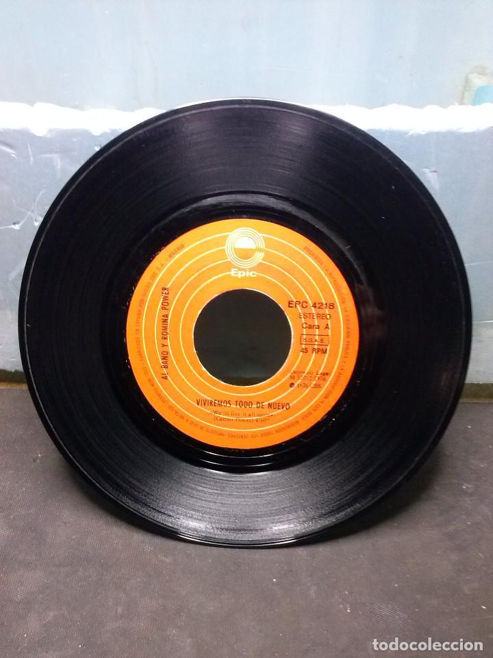 AL BANO Y ROMINA POWER- VIVIREMOS TODO DE NUEVO (Música - Discos de Vinilo - EPs - Grupos Españoles de los 70 y 80)