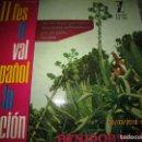 Discos de vinilo: II FESTIVAL ESPAÑOL DE LA CANCION - LOLITA GARRIDO/LOS IRUÑA KO EP ORIGINAL ESPAÑOL ZAFIRO 1960 -. Lote 157821910