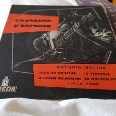 Discos de vinilo: SINGLE ANTONIO MOLINA ULTRARARO. Lote 157828321
