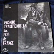 Discos de vinilo: MUSIQUE TRADITIONNELLE DES PAYS DE FRANCE, VOLUME 1, LE CHANT DU MONDE, 1975. Lote 157831526