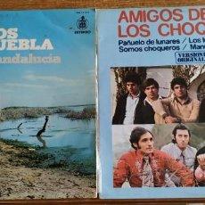 Discos de vinilo: DISCOS DE VINILO LOS ROMEROS DE LA PUEBLA Y AMIGOS DE GINÉS. Lote 157837534