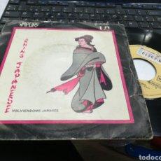 Discos de vinilo: THE VAPORS SINGLE PROMOCIONAL TURNING JAPANESE ESPAÑA 1980. Lote 157846521