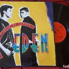 Discos de vinilo: EDEN DEJA DE LLORAR MAXI SINGLE 12 PULGADAS 1994 VINILO MUY RARO. Lote 157850858