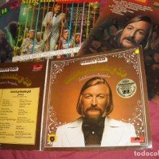 Discos de vinilo: JAMES LAST LOTE 4 LPS ORIGINALES VER FOTOS. Lote 157916738